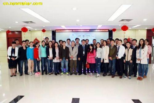 华天软件汽车覆盖件模具智能设计技术研讨会成功召开