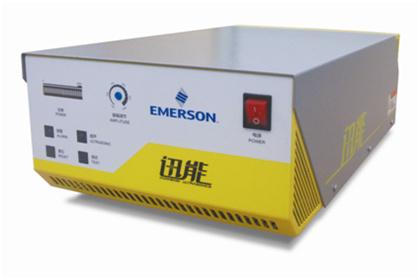 艾默生发布迅能PB超声波发生器 可在20kHz±500 Hz的范围内实现全自动扫频追频