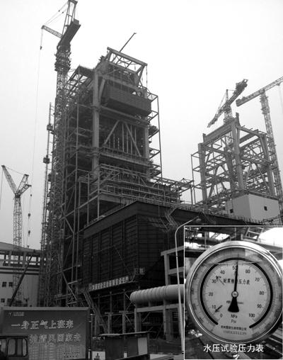 哈锅一次性通过莱芜百万二次再热锅炉水压试验