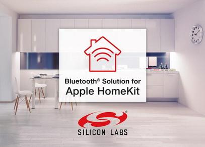 Silicon Labs通过支持Apple HomeKit的新版SDK为智能家居配件制造商打开便捷之门