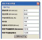 newmaker.com