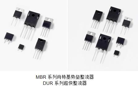 Littelfuse公司的两种新型的功率半导体产品性能优于传统的开关二极管
