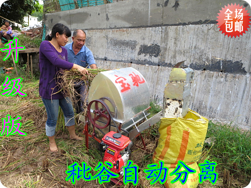水稻脱粒机