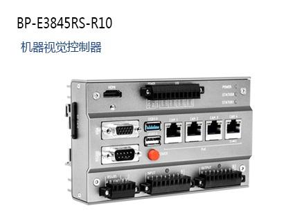 4网口机器视觉控制器工控机BP-E3845RS-R10