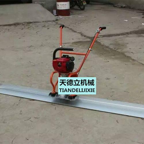 混凝土振动平尺  TDL-25型混凝土振平尺