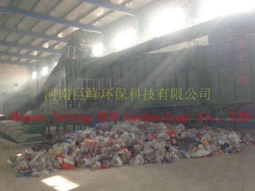 生活垃圾处理成套设备,生活垃圾处理设备