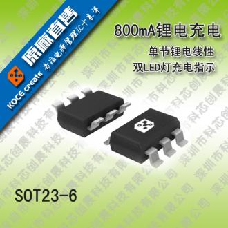 XZ4057F高压锂电池4.4V充电IC