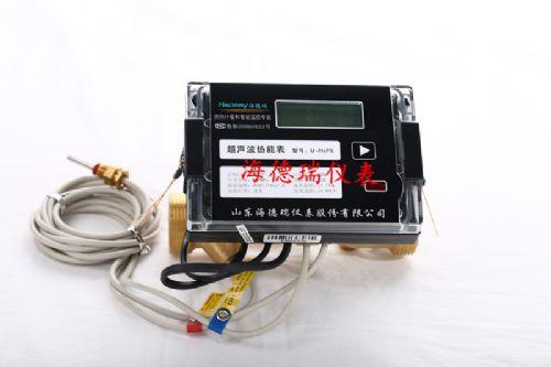 热销 超声波热量表 小口径智能热量表 承接热量表水表OEM