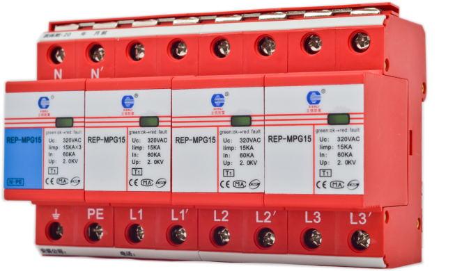 立信REP-MPG15复合型电源电涌保护器