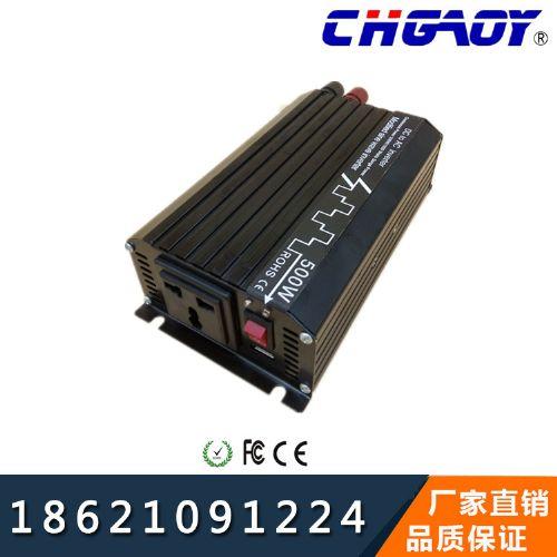 现货供应500W车载逆变器12V转220V汽车电源转换器 离网逆变器