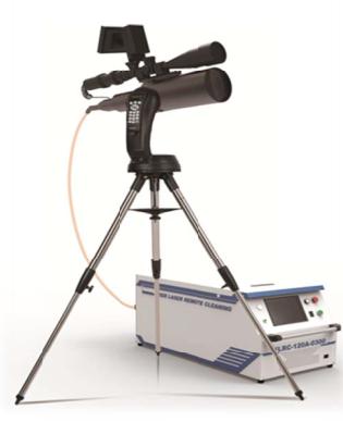激光远程异物清除器
