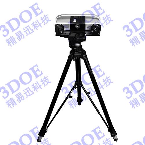 拍照式三维扫描仪PTS-SO
