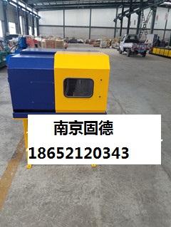 GDM-40钢筋打磨机